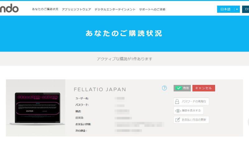 フェラチオジャパン FellatioJapan ザーメン 精子 射精 無修正動画