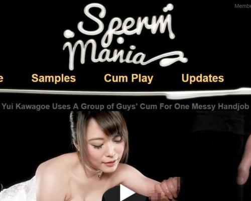 スペルママニア SpermMania 無修正動画